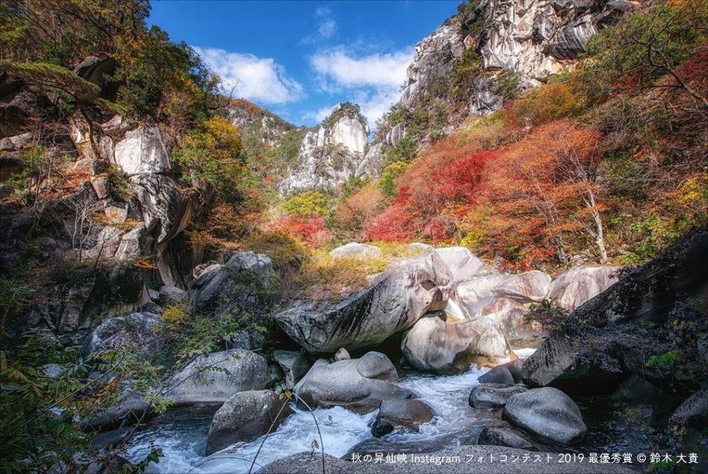 八ヶ岳 写真映え スポット 昇仙峡2
