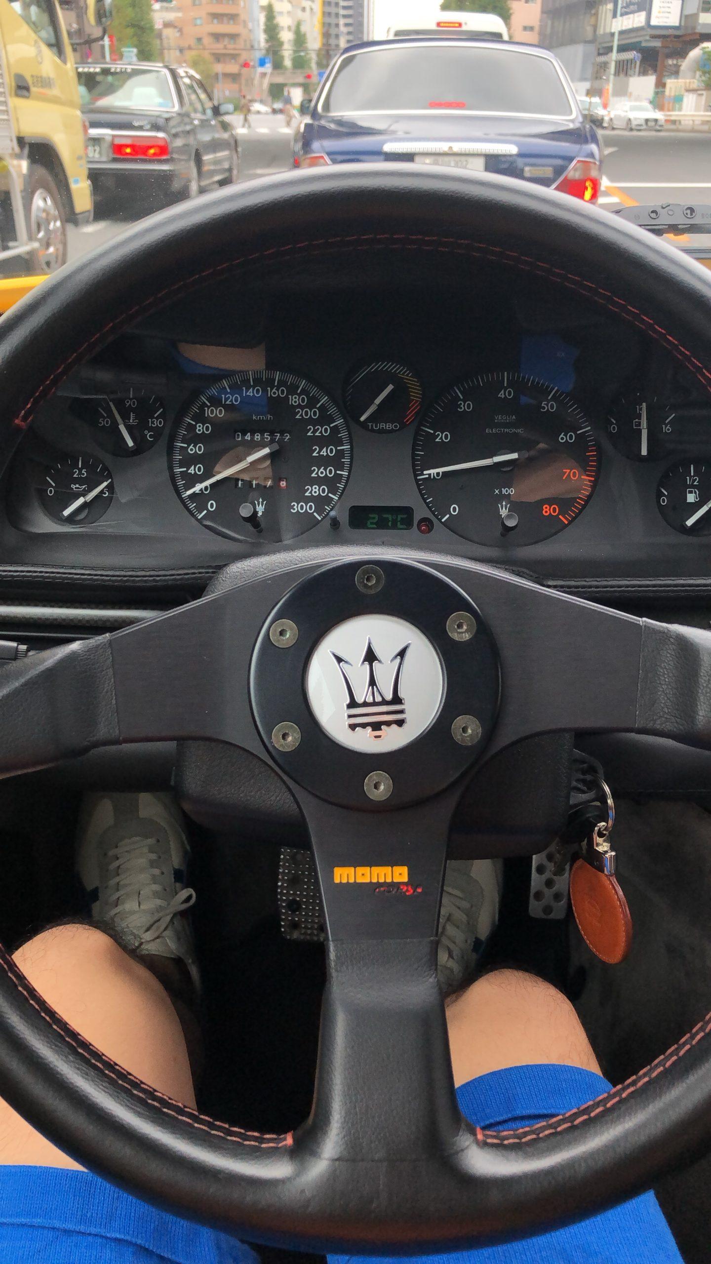 マセラティ ギブリカップ Maserati Ghibli cup