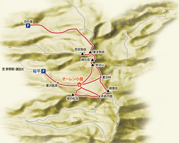硫黄岳 登山