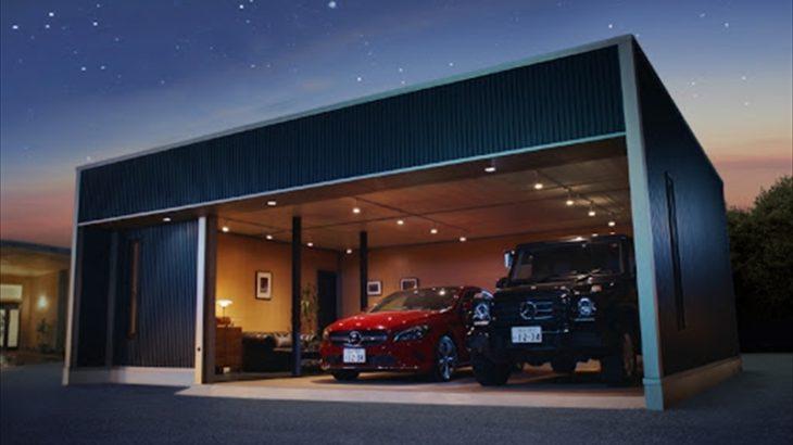 ヨドコウのガレージ特集!多彩な機能で車も趣味も楽しもう!